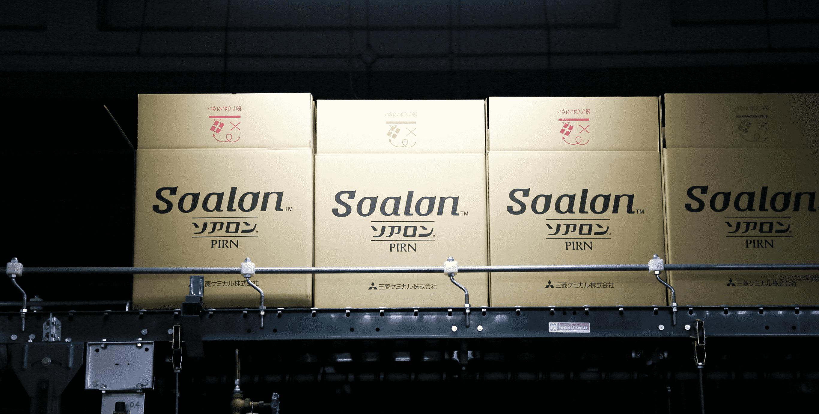 箱詰めされ出荷されるソアロン