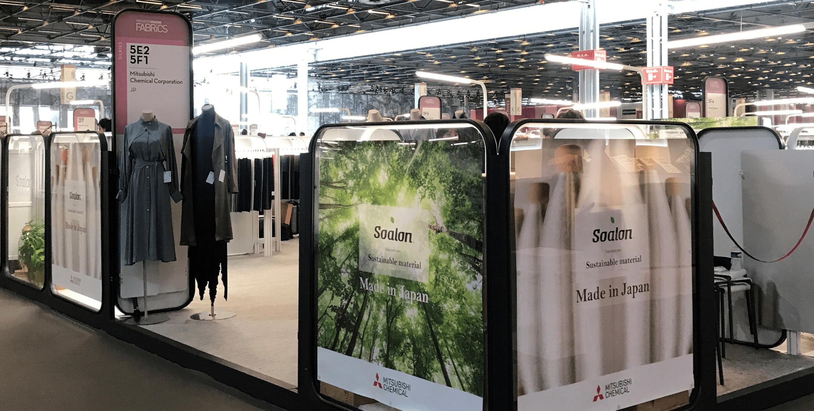 2020/21秋冬在法国巴黎PREMIERE VISION PARIS展出