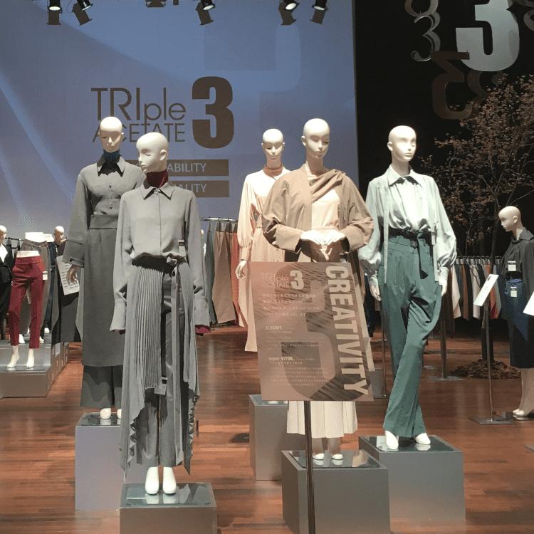 2020/21秋冬东京展示会在时事通会议厅举行